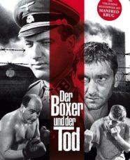 боксер и смерть фильм 1962 на русском