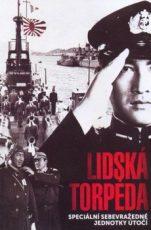 Человек-торпеда (Япония, 1968)