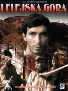 лелейская гора фильм 1968