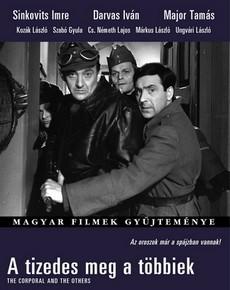 младший сержант и другие фильм 1965 смотреть