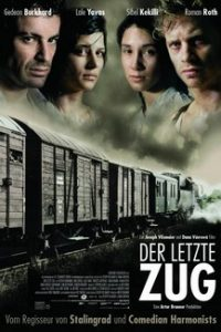 Последнее движение руки (Германия, Чехия, 2006)