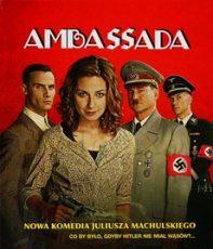 посольство фильм 2013