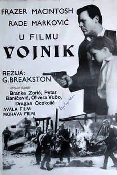 Солдат 1966 фильм