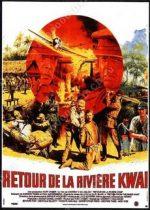 возвращение с реки квай фильм 1989