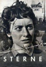 звезды 1959 фильм смотреть онлайн
