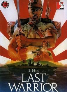 Последний воин 1989 - Алексей Михалёв