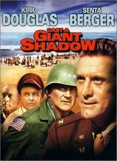 Откинь гигантскую тень (1966)