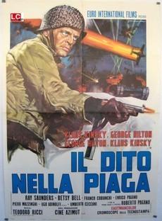 Открытая рана (1969)