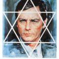 Мсье Кляйн (1976)