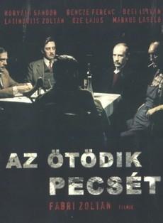 Пятая печать (1976)