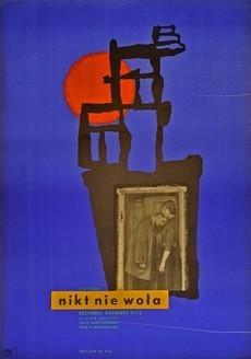 Никто не зовёт (1960)