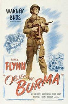 Цель - Бирма 1945
